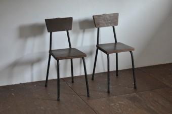 少し小さな椅子