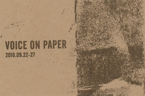 VOICE ON PAPER