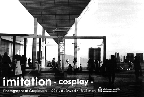 imitation -cosplay-