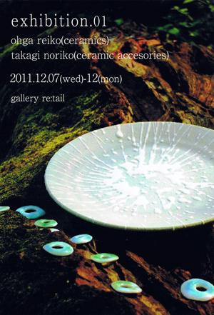 exhibition.01